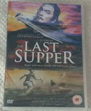 DVD The Last Supper [DVD] Ye Liu NEW & Sealed