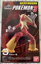 "Pokemon Bandai Shodo BLAZIKEN Vol 3 Figures, Japanese 3"" FIGURE FACTORY SEALED"