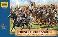 FRENCH CUIRASSIERS HEAVY CAVALRY 1812 NAPOLEONIC PERIOD #8037   1/72 ZVEZDA