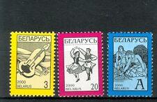 SIMBOLI NAZIONALI - NATIONAL SYMBOLS BELARUS 2000 Common Stamps