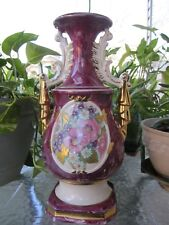 "ANTIQUE Hand Painted PORCELAIN TABLE LAMP GOLD GILT 13"" BURGUNDY Base For Parts"