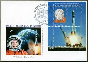60th anniversary of the First space flight. Gagarin. FDC RARE