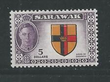 SARAWAK # 194 MNH COAT OF ARMS