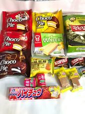Classic Asian Snack&Candy Sample Bag Chinese,Korean,Japanese,Indonesian (15 pcs)