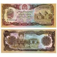 Pick 61c Afghanistan 1000 Afghanis 1991  Unc. / 364589vvv