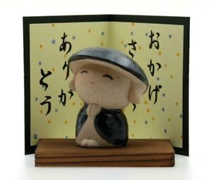 Thank You - Japanese Jizo ceramic Bodhisattva Statue