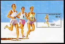 Belgium 1988 Korea Olympics MNH Stamp B1072-74 CV $11  FREE Ship after 1st lot
