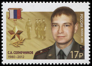 Russia. 2015. Heroes of Russia. Sergei Solnechnikov (MNH OG) Stamp