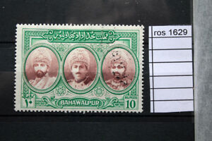 STAMPS BAHAWALPUR INDIA STATE USED  (ros1629)
