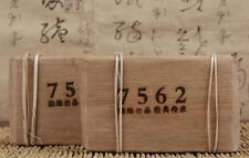 Yunnan Shu Puer Tea A Grade Menghai Xing Hai Ripe Puerh 7562 Brick 250g Old Tea