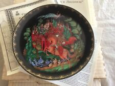 "Rusian And Ludmilla -1st Porcelain Plate: ""Russian Legends"" Boxed Coa"