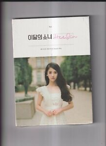 LOONA HEEJIN CD - KPOP SEALED