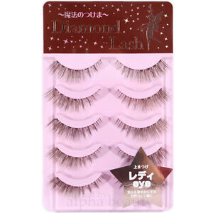 Diamond Lash Japan Rich Brown Series Eyelash (5 pairs) - Super New!!