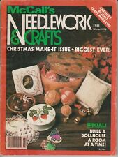 Vintage McCall's Needlework & Crafts Christmas Make-It Issue Winter 1978