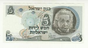 Israel 5 lirot 1968 AUNC p34a @ low start