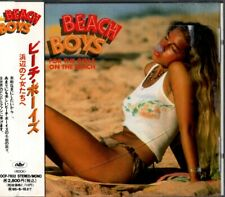 """The Beach Boys - """" For The Girls On The Beach """" - 20 Track Jap CD - FREE UK P&P."""