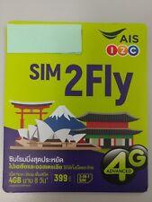 ASIA DATA SIM CARD 8DAYS 5GB 4G JAPAN HONG KONG KOREA TAIWAN MALAYSIA SINGAPORE