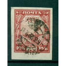 RSFSR 1921 - Michel n. 161 x a - Attributs (iv)