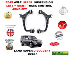 FOR LAND ROVER DISCOVERY 2004> 2 X REAR AXLE LEFT+ RIGHT UPPER TRACK CONTROL ARM