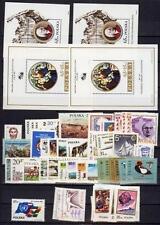 Poland Polen 1985 ** MNH Kompletter Jahrgang Complete Year Year Set