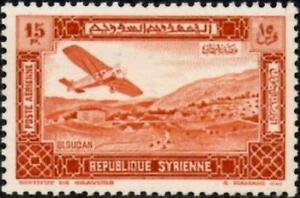 Syria 1934  Airmail  15p. Brown   SG.296 Mint (Hinged)  Scott # C63