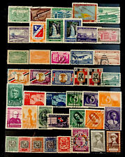 Dominican Republic Stamps  #43 All  Different Lot 41721H
