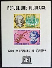 Timbre TOGO Stamp - Yvert et Tellier Blocs n°25 n** (Y5)