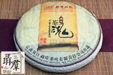 Yunnan Shuangjiang Mengku Tea factory sheng raw green puer Tea soul 500g