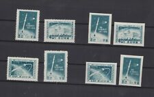 KOREA ,1958 space set perforated & imperforated no gum