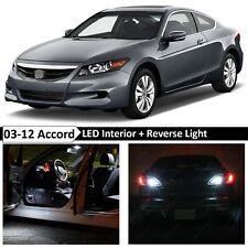 16x 2003-2012 Honda Accord Coupe White Interior + Reverse LED Light Package Kit