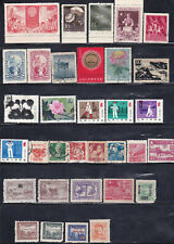 CHINA - PRC - VALUABLE COLLECTION - LOOK!