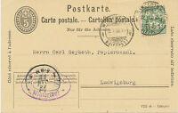 """SCHWEIZ 1908 5 C GA-Postkarte """"WINTERTHUR / BRIEFPOST"""" mit 5 C. grün PERFIN!!!"""