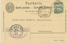 """Suisse 1908 5 C GA-Carte Postale """"Winterthur/POSTE AUX LETTRES"""" avec 5 C Vert PERFIN!!!"""