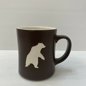 Starbucks 2010 Polar Bear Brown Organic Yukon Blend  Coffee Cup Mug 16oz