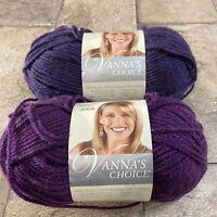Vanna's Choice Lion Brand Yarn 2 Skeins* Purple* Eggplant 100%Acrylic 3.5 Oz NEW