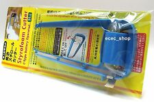 "Daiso Styrofoam Cutter Hot Wire Foam Knife with Spare Wire 1"" x 4.3"" Blue 1 pcs"
