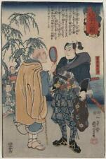 Miyamoto musashi,magnifying glass,samurai swordsman,1847-1850,Japan,Photo