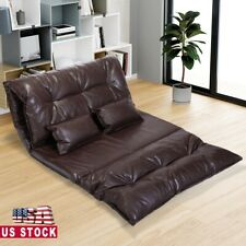 PU Leather Foldable Floor Chair Sofa Bed Video Gaming Lounge w/2 Pillows Brown