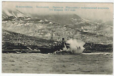 Steamer Mihalinos thrown to the Seashore during Storm, Russian Caucasus, 1911