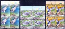 Malaysia MNH 3v in Blk 4 Colour Guide, Water Birds, Herons - H89