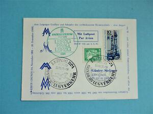 Messe-Gedenkkarte E.Gruner -Schöpfer der Messesymbole - Sonderflugverkehr 1981