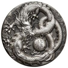 Dragon 2018 5oz Silver Antiqued Coin - The Perth Mint - Certificate number 8!!!