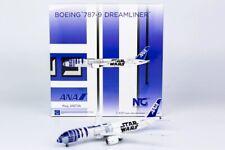 1/400 NG model All Nippon Airways ANA B787-9 JA873A STAR WARS