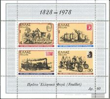 Greece block1 (complete issue) used 1978 150 J.greek.Post