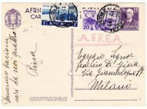 Italian East Africa POSTAL CARD-HG:1-uprated ERITREA Sc#C11-MIXED ISSUES