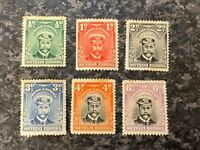 SOUTHERN RHODESIA POSTAGE & REVENUE STAMPS SG1,2,4-7 LIGHTLY MOUNTED MINT