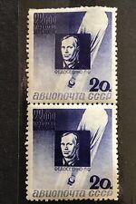 "RUSSIA 1934 Stratosphere Balloon ""Osoaviakhim"" Disaster 20k. Block of Two MNH"