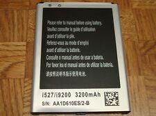 BRAND NEW Samsung Galaxy Mega 6.3 Battery for sch-i527 gt-i9200 3200mAh B700BC