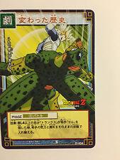 Dragon Ball Z Card Game Part 5 - D-404