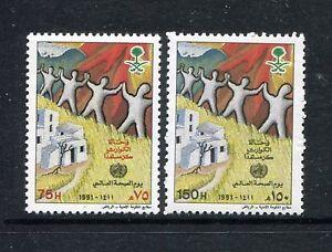 Saudi Arabia 1141-1142, MNH,1991, World health day 2v. x27257